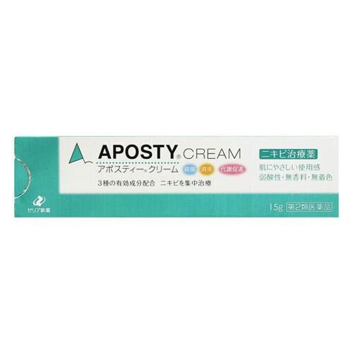 ZERIA Aposty® Cream