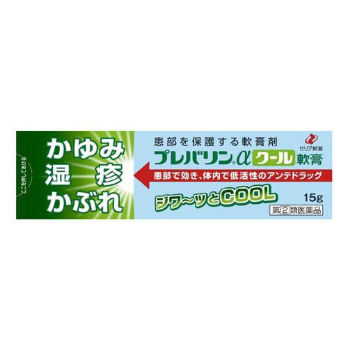 ZERIA Prevaline® α Ointment