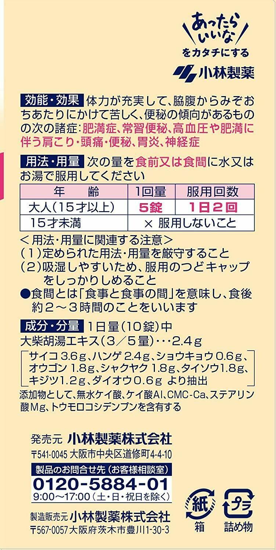 buty jp 30-3