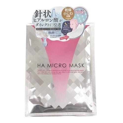 Magie Lab Ha Micro Mask