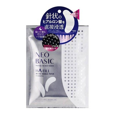 Neo Basic Mask HA Fill Patch