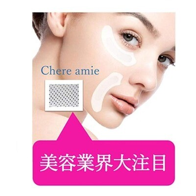 Chere Amie Mask