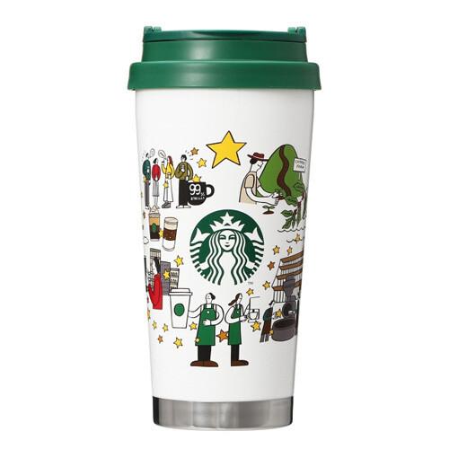 Starbucks Stainless TO GO Logo Tumbler Coffee Journey 473ml