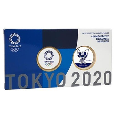 Tokyo Olympic Games 2020 Commemorative engraved medallion