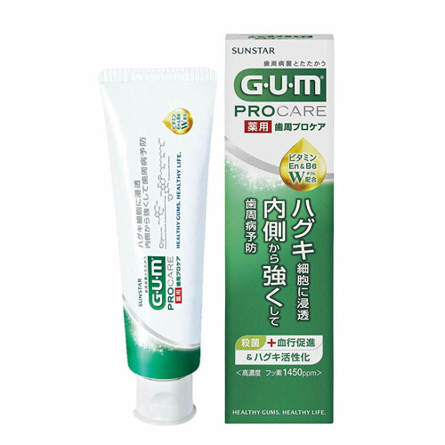 SUNSTAR GUM Pro Care Toothpaste