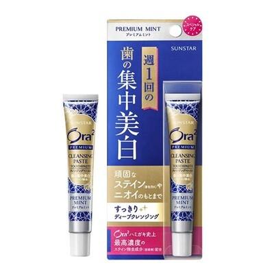 SUNSTAR Ora2 Premium Cleansing Toothpaste
