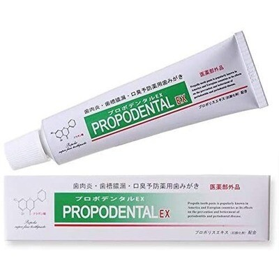 PROPODENTAL EX Medicated Toothpaste