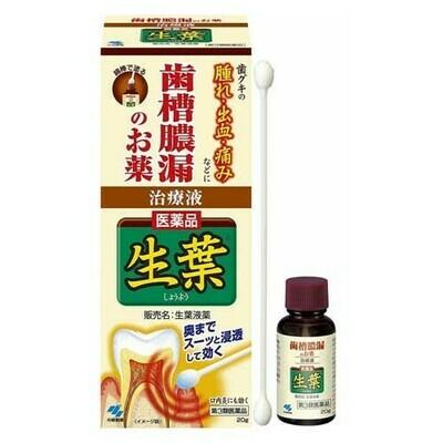 KOBAYASHI Pharmaceutical Liquid