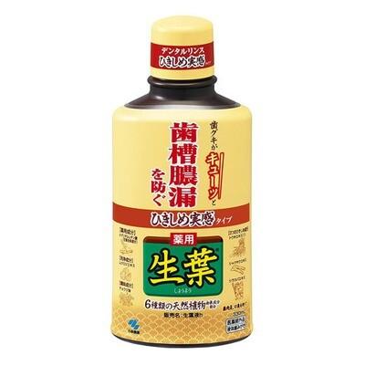KOBAYASHI Pharmaceutical Fresh Leaf Tightness Living Liquid