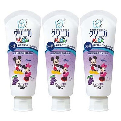 LION CLINICA Kid's Toothpaste x3 pcs