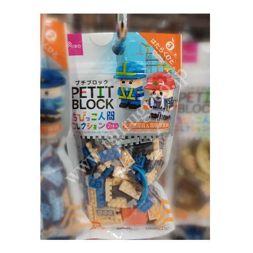 Petit Block Age 12+ N28