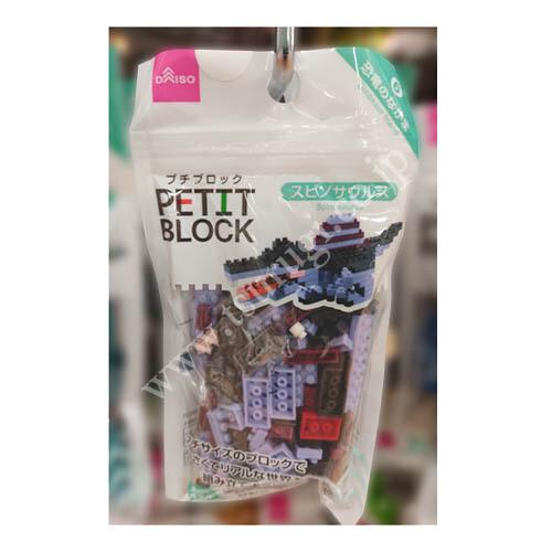 Petit Block Age 12+ N34