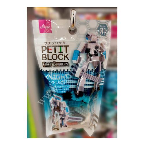 Petit Block Age 12+ N36