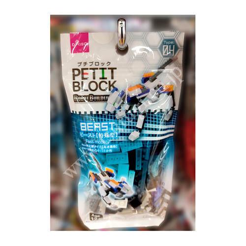 Petit Block Age 12+ N39