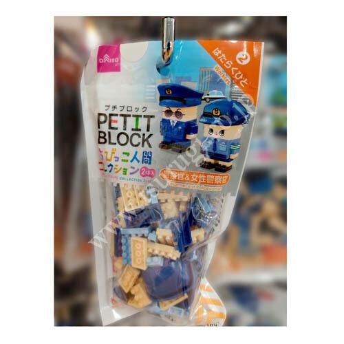 Petit Block Age 12+ N29