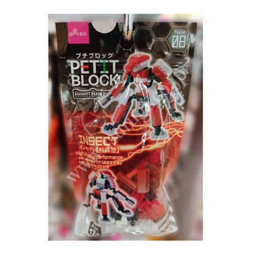 Petit Block Age 12+ N42