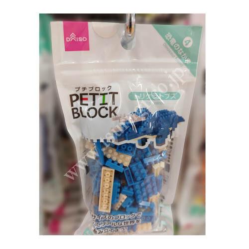 Petit Block Age 12+ N33