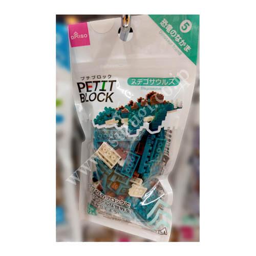 Petit Block Age 12+ N35