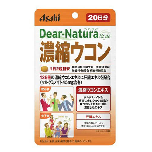 Asahi Dear-Natura Style Concentrated Turmeric