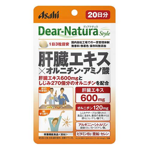 Asahi Dear-Natura Style Ornithine + Amino Acid