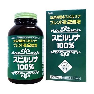 Algae Deep Sea Spirulina 100% Dark