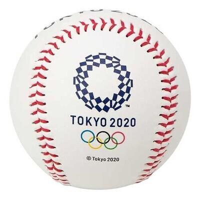 ASICS BB Baseball Commemorative Ball F White Tokyo 2020 Olympic Emblem