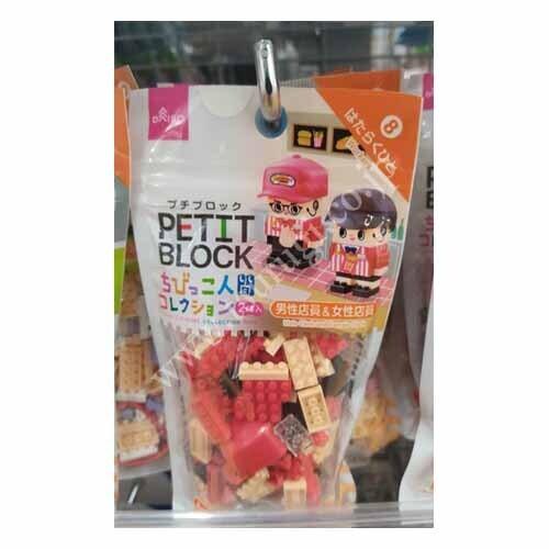 Petit Block Age 12+ N49