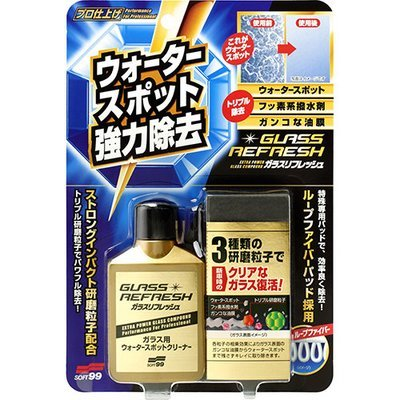 Soft99 Glass Stain Cleaner