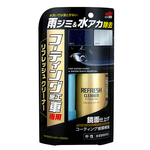 Soft99 Refresh Cleaner for Coated Cars