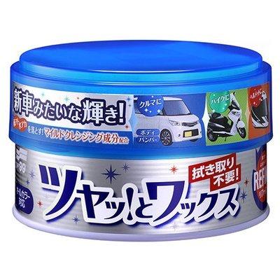 Soft99 Refine soft paste wax