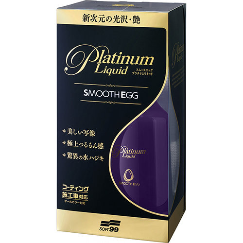 Soft99 Smooth EGG Platinum Liquid