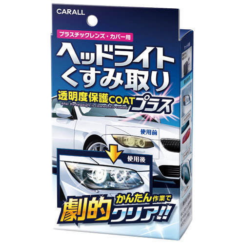 Carall Headlight Kusumitori Cleaner