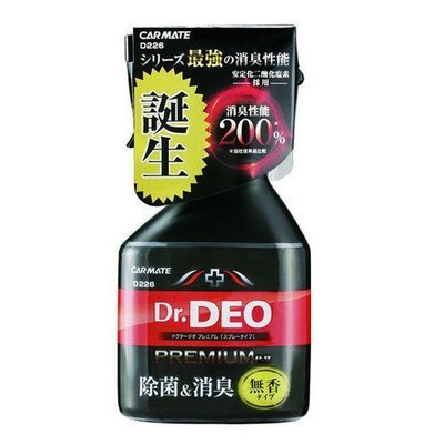 CARMATE Dr Deo D226 Anti Bacterial Spray