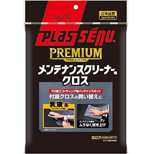 Aion Plas Senu PREMIUM (Maitenance Cleaner Cloth)
