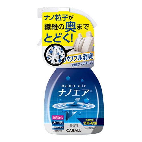 Carall Nano Air Car Fragrance (2 color)