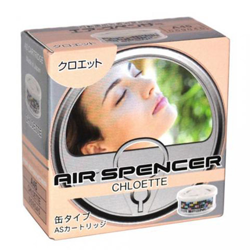 Eikosha Air Spencer Chloette