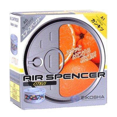 Eikosha Air Spencer Citrus
