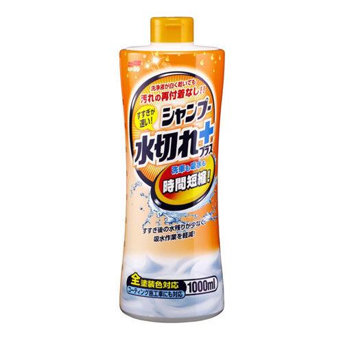 Soft99 Creamy Shampoo-Super Quick Rinsing