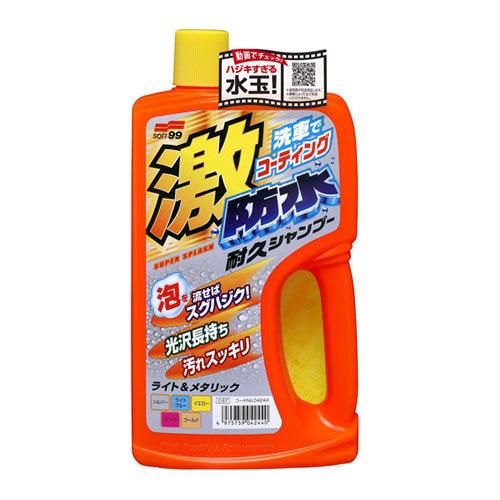Soft99 Water Block Shampoo Light & Metallic