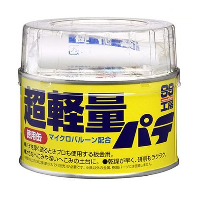Soft99 Light Putty