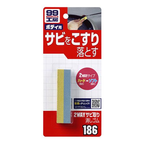 Soft99 Rust Eraser