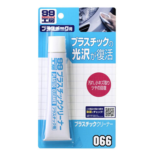 Soft99 Plastic Cleaner