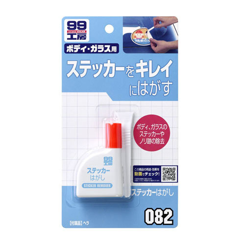 Soft99 Sticker Remover