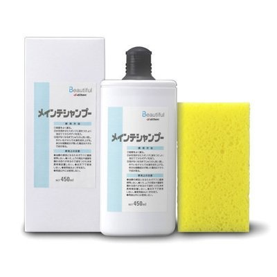G'ZOX Maitanance Shampoo 450ml