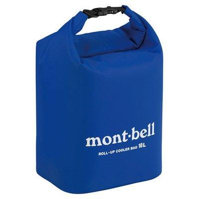 Mont-Bell Roll-Up Cooler Bag 10L