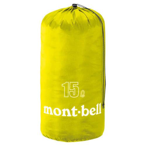 Mont-Bell Light Stuff Bag 15L