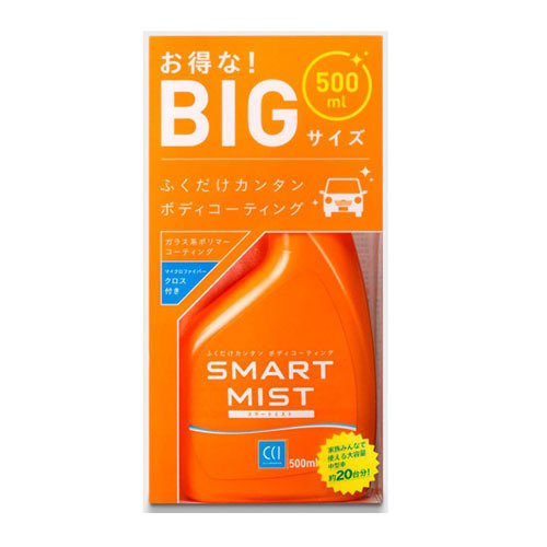 CCI Smart Mist Body Coating Water Repellent Type Large Capacity 500ml