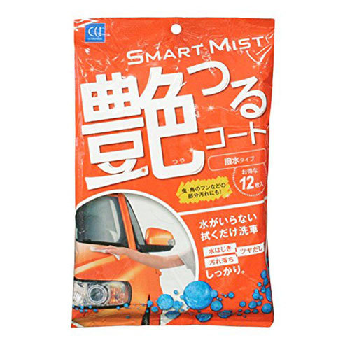 CCI Smart Mist Glossy Coat Body Coating Sheet 12 sheets