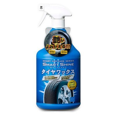 CCI Smart Shine Tire Wax 1000 ml