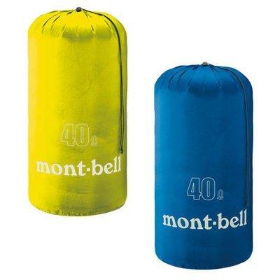 Mont-Bell Light Stuff Bag 40L